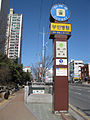 Busan-subway-236-Yulli-station-1-entrance.jpg