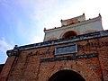 Cổng Chánh Tây - panoramio.jpg