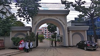 Chittagong Veterinary and Animal Sciences University - Entrance of the university