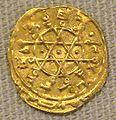 Caliph Al Mustansir Sicilian coin.jpg