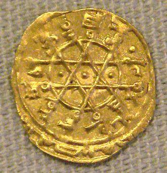 Tarì - A pre-Norman Sicilian ruba'i/tarì in the name of Caliph Al-Mustansir. British Museum.