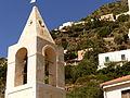 Campanario Iglesia Carmelo, Alicudi, Islas Eolias, Sicilia, Italia, 2015.JPG