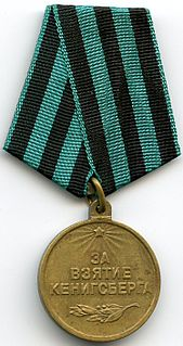"Medal ""For the Capture of Königsberg"" military decoration of the Soviet Union"