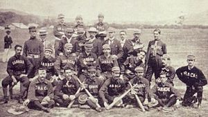 Leones del Caracas - 1895 Caracas Baseball Club.