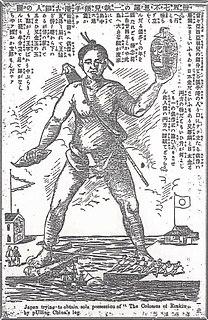 Ryūkyū Disposition