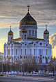 Cathedral of Christ the Saviour (8283347849).jpg