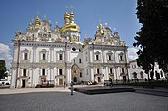 Cathedral of the Dormition - Kiev Pechersk Lavra (8601807770)