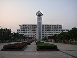 Cczu building.JPG