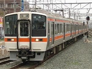 Taketoyo Line - Image: Central Japan Railway Company Type 311