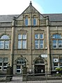Central gable of Warley Road School, Halifax - geograph.org.uk - 1238926.jpg