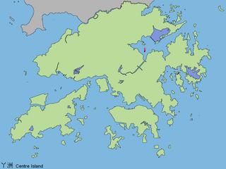 Centre Island, Hong Kong uninhabited island in Hong Kong