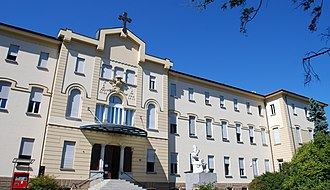 Besso, Ticino - The seminary of St Carlo Borromeo, now the Swiss National Sound Archive
