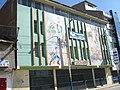 Centro artesanal las Calceteras.jpg