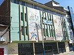Галерея Лас Кальсетерас
