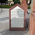 Chakra yantra tablet in English ,Jantar mantar ,Jaipur.jpg