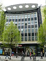 Charlottenburg Wilmersdorfer Straße 58.JPG
