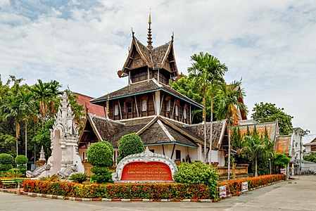 The Buddhist Manuscript Library and Museum in Chiang Mai, Thailand