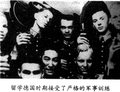 Chiang Weikuo in Kriegsschule(Wehrmacht).png