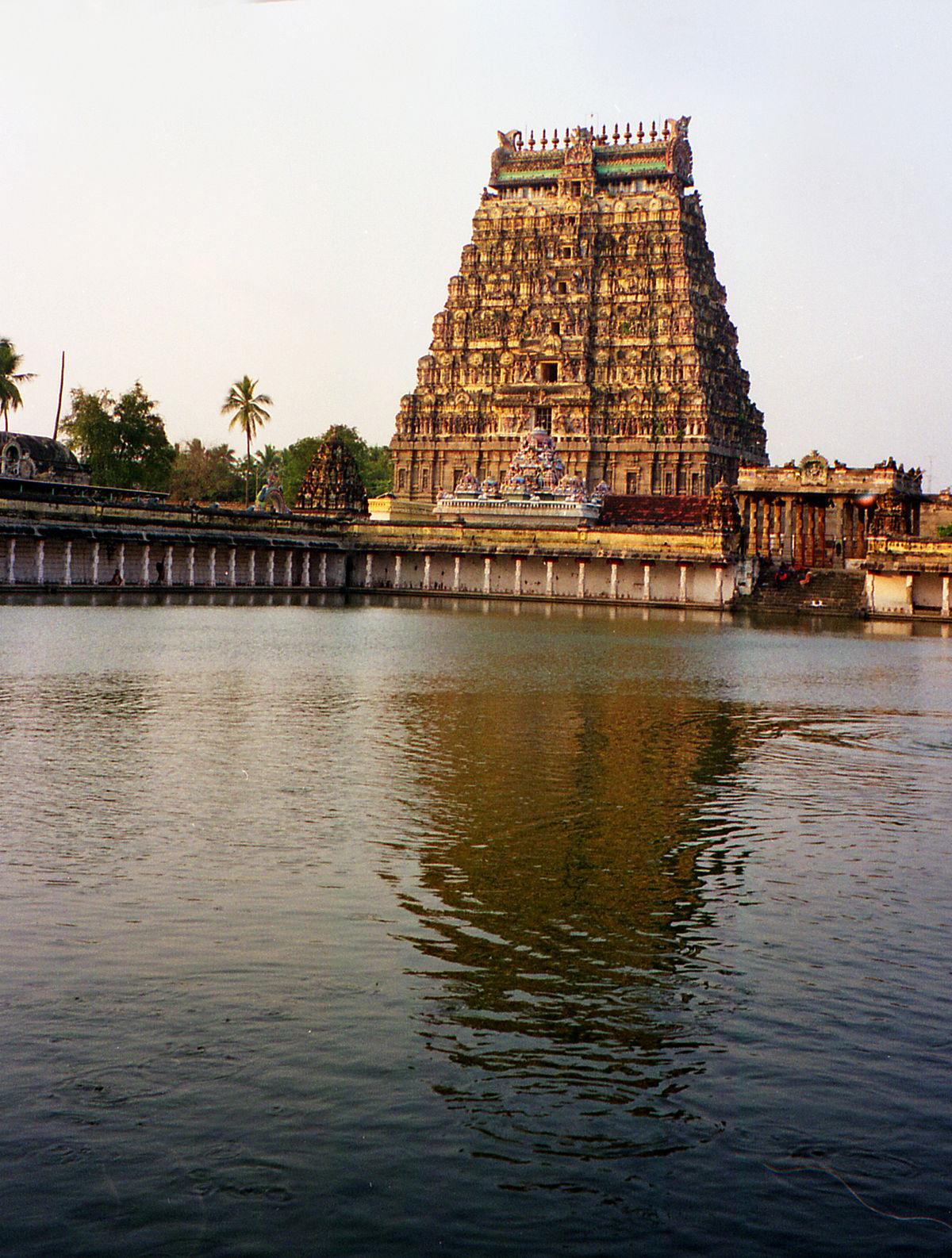 Chidambaram wikipedia aiddatafo Choice Image