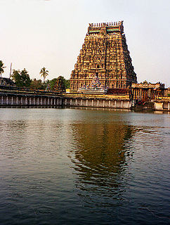 Chidambaram Town in Tamil Nadu, India