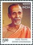 Chidananda Saraswati 2016 stamp of India.jpg