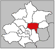District de Shunyi