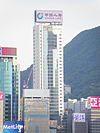 China Online Centre (clear view).jpg