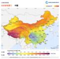 China PVOUT Photovoltaic-power-potential-map lang-CN GlobalSolarAtlas World-Bank-Esmap-Solargis.png
