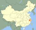 China Zhejiang Quzhou.svg