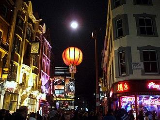Chinatown, London - Image: Chinatown 2013