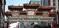 Chinatown Gateway 1 (27590507982).jpg