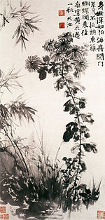 Chrysanthemums and Bamboos by Xu Wei.jpg