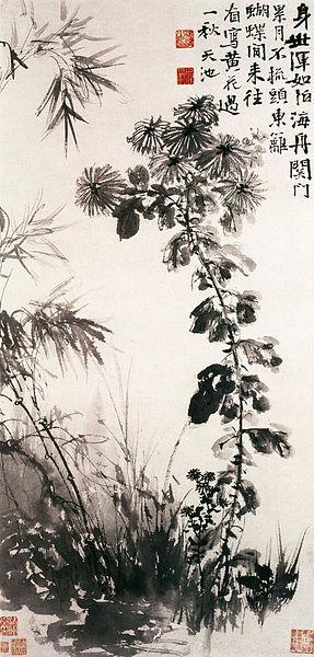 xu wei - image 2