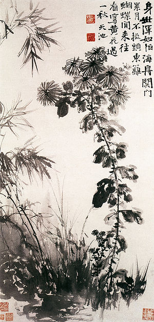 Xu Wei - Chrysanthemums and Bamboos (菊竹图), Xu Wei, Liaoning Museum