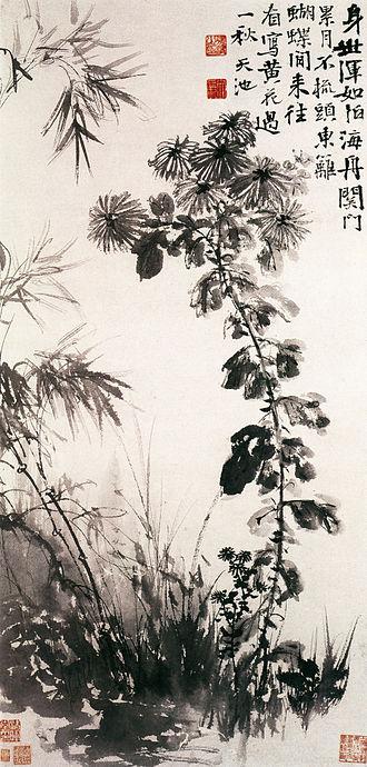 Xu Wei - Chrysanthemums and Bamboos (菊竹图), Xu Wei, Liaoning Museum