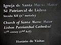 Church of Santa Maria Maior (42329418312).jpg