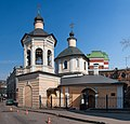 Church of Sergius Radonezhsky - Moscow, Russia - panoramio.jpg