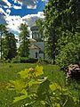 Church of St. George in Sitcy - panoramio - Andrej Kuźniečyk (2).jpg