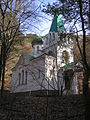 Church of the Transfiguration (Crimea) 1.JPG