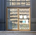 City National Bank then old Galveston Historical Museum 01.jpg
