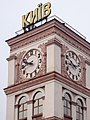 Clock Tower (245751123).jpeg