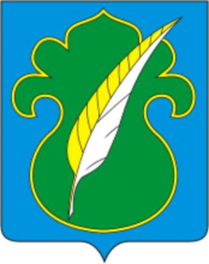 Atninsky District - Image: Coat of Arms of Atninsky rayon (Tatarstan)
