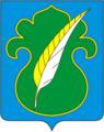 Coat of Arms of Atninsky rayon (Tatarstan).png