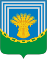 Coat of Arms of Chesmensky rayon (Chelyabinsk oblast).png