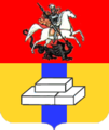 Coat of Arms of Domodedovo (1996).png