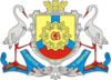 Coat of airms o Kropyvnytskyi