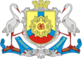 Coat of Arms of Kropyvnytskyi.png