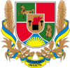 Coat of arms of Luhansk Oblast