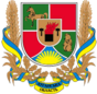 Coat of Arms of Luhansk Oblast.png