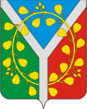 Coat of Arms of Olkhovatsky rayon (Voronezh oblast).png